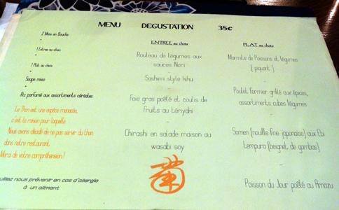 kiku menu