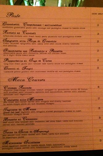 epistrophy menu