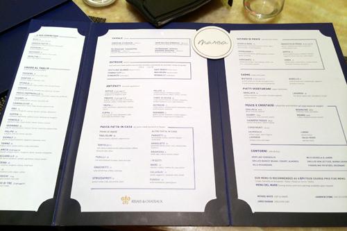 marea menu