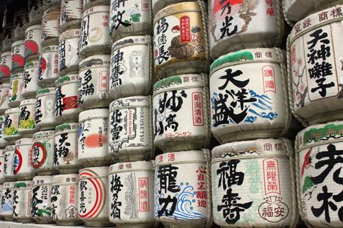 Tokyo, une capitale taille XXL entre tradition et modernité…