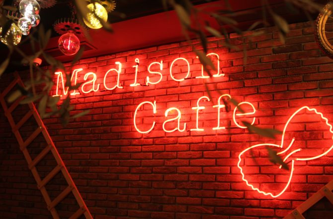 Madison Caffe, le king du ring !